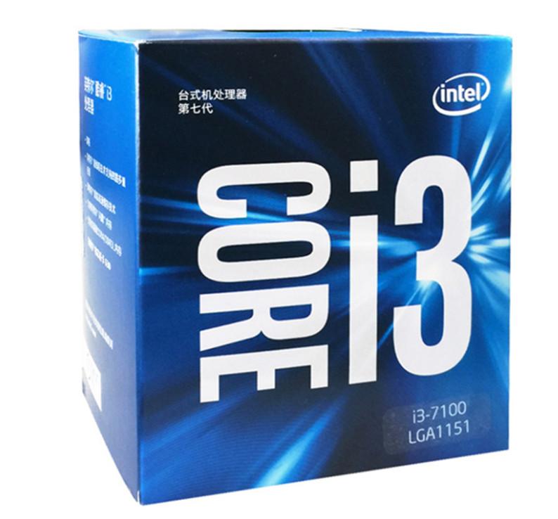 Intel/英特尔 I3-7100酷睿台式机全新处理器 1151针散片/盒装CPU 云南电脑批发