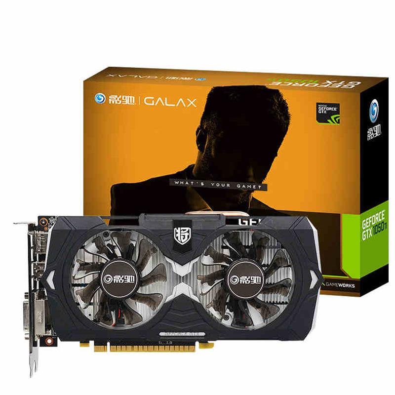 昆明电脑商城推荐 影驰GTX 1050Ti GAMER 4G/128Bit D5卡
