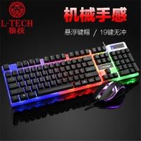 狼技 W36 刀锋战士 有线背光套件 USB金属游戏机械键盘鼠标套件 云南电脑批发