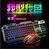 狼技W60键鼠套装 专业网吧游戏发光吃鸡LOL键盘鼠标套装 云南电脑批发