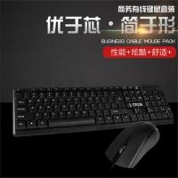 狼技C25有线键鼠套装双USB接口办公商务键盘鼠标套装黑色品质保证 昆明电脑批发