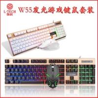 狼技 W55 炫光台式电脑套件 有线USB套装 发光悬浮机械手感 昆明电脑商城