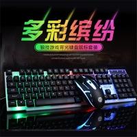 狼技W33 刀锋战士 七彩虹发光 悬浮机械游戏USB套件 云南电脑批发