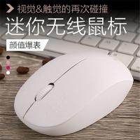 狼技 R10无线鼠标 办公家用防水省电 电脑笔记本无线鼠标 昆明电脑商城