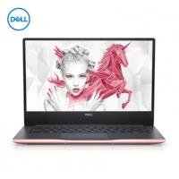 昆明电脑商城推荐 Dell/戴尔灵越燃7000 II 14.0英寸轻薄窄边框笔记本电脑(i7-8550U 8G 128GSSD+1T MX150 2G独显 IPS)
