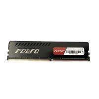 富尔迪4G DDR4 2400 台式机电脑吃鸡马甲散热内存非普条 云南电脑批发