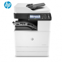 惠普(HP)72625dn a3a4黑白激光打印机一体机 数码复合机 有线网络自动双面复印扫描一体机