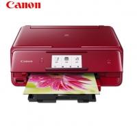 佳能(Canon) TS8080 彩色喷墨6色照片打印机一体机家用 打印复印多功能一体机  官方标配