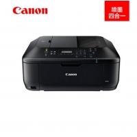 佳能MX538彩色喷墨打印机多功能一体机复印扫描传真机无线网络自动双面 黑色