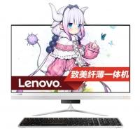 联想(Lenovo) 致美一体机AIO 520S 23英寸家用娱乐轻薄一体机电脑 高清屏
