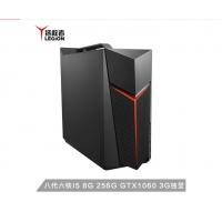 联想(Lenovo)英特尔八代酷睿 拯救者 刃7000Ⅱ UIY吃鸡游戏台式电脑主机(I5-8400 8G 256G GTX1060 3G)