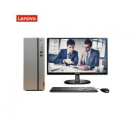 联想(Lenovo) IdeaCenter 310-15家用娱乐游戏商务办公企业采购台式机电脑 定制:J4205 四核/8G/1T/集显 单主机(带键鼠)