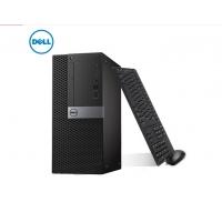 戴尔(DELL) Optiplex 3050MT 商务办公台式机电脑 G3930/i3/i5处理器 主机+23英寸显示器 G3930 4G 500G 机械 定制