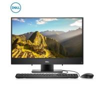 戴尔(DELL) 灵越Ins 3477-R1525 23.8英寸IPS屏家用娱乐一体机电脑 2G独显