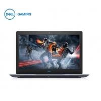 戴尔G3游戏本灵越3579 15.6英寸i5游戏笔记本电脑 i5-8300H夜光蓝GTX1050 4G独显 4GB内存/128G固态+1T