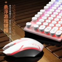 贵彩Q210复古朋克键鼠套装游戏悬浮机械手感七彩炫光USB键鼠套装
