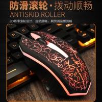 贵彩GCLEXUS Q260发光键盘鼠标办公 学校 游戏家用套件