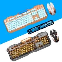 贵彩GCLEXUS Q350 机械手感键盘鼠标套装USB有线背光家用办公
