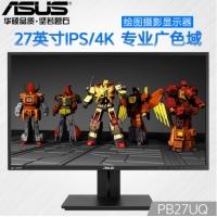 华硕ASUS PB27UQ 27英寸IPS4K设计制图摄影专业显示器100%sRGB广色域 旋转升降