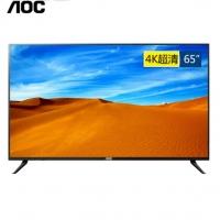 AOC 65英寸 高清液晶平板电视 可做显示器 65英寸4k安卓8核智能款 标配底座