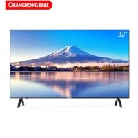 长虹 32M1 32英寸蓝光LED平板液晶电视机24