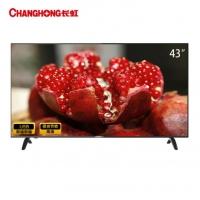 长虹(CHANGHONG) 43M1 43英寸 蓝光节能LED平板液晶电视(黑色)
