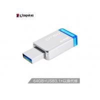 金士顿(Kingston)64GB USB3.1 U盘 DT50 蓝色 金属外壳 无盖设计
