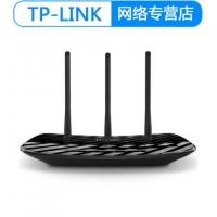 普联(TP-LINK) TP-LINK 家用无线wifi穿墙三天线450M宽带路由器 TL-WR881N