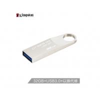 金士顿(Kingston)32GB USB3.0 U盘 DTSE9G2 银色 金属外壳 高速读写