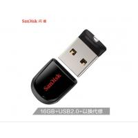 闪迪(SanDisk)16GB USB2.0 U盘 CZ33酷豆 黑色 车载优选 多容量选择