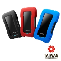 威刚(ADATA) HD330系列 1T 4T 5T 移动硬盘
