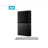云南硬盘批发 西部数据(WD)1TB USB3.0移动硬盘My Passport 2.5英寸 经典黑(硬件加密 自动备份)
