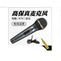 艺星(EALSEM) ES65K 有线麦克风话筒 K歌家用卡拉OK舞台KTV演出唱歌人声电脑直播 黑色 标配