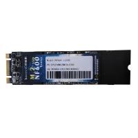 INNOPTEA英诺达SSD NF600 512G M.2固态硬盘