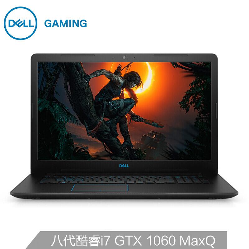 云南电脑批发 云南笔记本专卖 戴尔DELL游匣G3烈焰版 15.6英寸游戏笔记本电脑