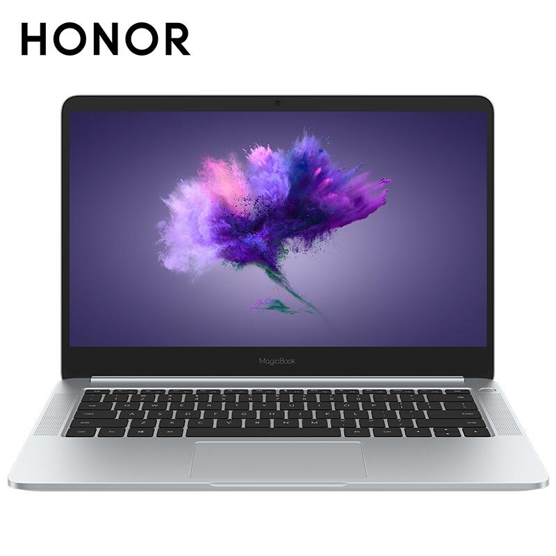云南电脑批发 昆明电脑批发 荣耀MagicBook 14英寸轻薄窄边框笔记本电脑(荣耀 R5-2500/8G/256G/集/Win10 14寸 冰河银)
