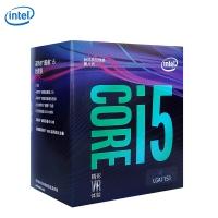 英特尔(Intel)i5-9600K 酷睿六核 盒装CPU处理器