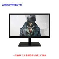 Konka/康佳K1901N 18.5英寸台式机高清显示器 黑色 昆明电脑批发