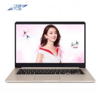 华硕(ASUS) 灵耀S5100UN8250 15.6英寸轻薄笔记本电脑(i5-8250U 4G 1T MX150 2G IPS)金色(S5100)