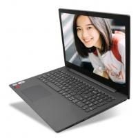 联想(Lenovo)扬天威5(V130升级款) 15.6英寸商务轻薄笔记本电脑 官方标配i5-7200U 4G内存 1T硬盘 2G独显 win10 正版office 银色