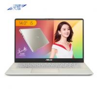 华硕(ASUS) 灵耀S S4300FN8265 2代 14英寸三面微边超轻薄笔记本电脑(i5-8265U 8G 512GSSD MX150 2G IPS)金(S4300)