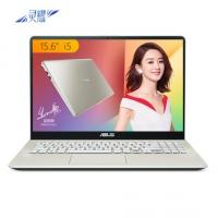 华硕(ASUS) 灵耀S 2代 S5300FN8265 15.6英寸三面微边商务轻薄笔记本电脑MX150 2G 金 I5-8265U/8G/512SSD/2G独显