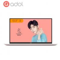 华硕a豆(adol) 13.3英寸四面窄边框轻薄笔记本电脑(i3-8145U 4G 256GSSD IPS 核心显卡)玫瑰金