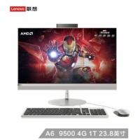 联想(Lenovo)AIO 520 致美一体机台式电脑23.8英寸 银色(AMD A6-9500 4G 1T 集显 )