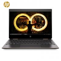 惠普(HP)Spectrex360 13-ap0029TU 13.3英寸轻薄翻转笔记本电脑(i5-8265U 8G 256G SSD防窥120Hz触控屏)黑金