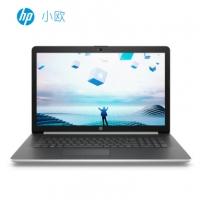 惠普(HP)小欧 HP17q-cs1000TX 17.3英寸笔记本电脑(i5-8265U 8G 1T R7 M530 2G 独显 FHD IPS 72%色域)银色