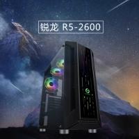 英雄联盟吃鸡游戏整机家用办公电竞AMD gtx1660云南电脑批发