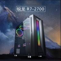 锐龙R7-2400 8G 昆明卓兴电脑昆明卓兴科技昆明电脑批发昆明组装机批发组装台式机