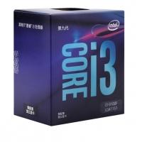 英特尔(Intel)i3 9100F 酷睿四核 盒装CPU处理器 云南电脑批发