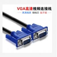 三择创通 三星4+5原装VGA线 1.5米 云南电脑批发